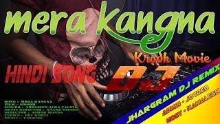 Mera Kangna | Krodh 2000 | Sunil Shetty & Rambha | Jhargram Dj Remix ||