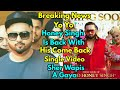 Honey Singh is Back With His New Come back Single  Release Date  Single!!!!!