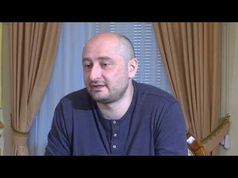 Man remanded in custody over Babchenko plot