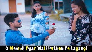 O Mehndi Pyar Wali Hathon Pe Lagaogi | New Hindi Revenge love story | Tito Creation |