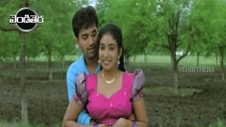 Rudra Thandavam Telugu Movie Part -1   Telugu Online Movies   Vendithera
