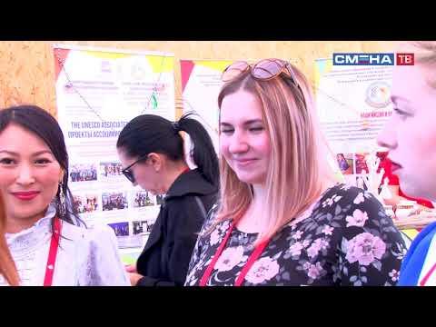 Делегация Всероссийского детского центра «Смена» посетила III Международный АртекФорум