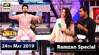 Jeeto Pakistan | Guest | Umar Akmal & Ramsha Khan | 24th May 2019