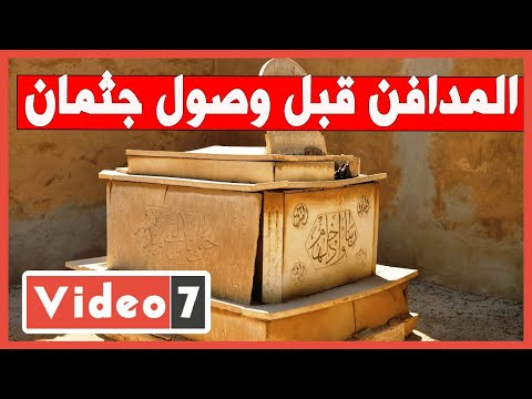 بث مباشر من المدافن قبل وصول جثمان الفنانة #رجاء_الجداوي  - نشر قبل 10 ساعة