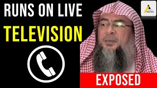 Sheikh Assim al Hakeem Exposed:  Runs from Discussion with Ahmadi Muslim on Live Television