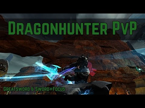 Guild Wars 2 - Dragonhunter PvP #NoLongbow thumbnail