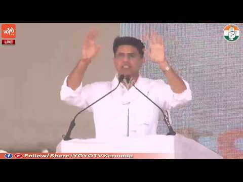 Sachin Pilot Excellent Speech in Ajmer Public Meeting Rajasthan Congress Election Campaign 2019