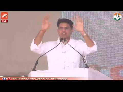 Sachin Pilot Excellent Speech in Ajmer Public Meeting Rajasthan Congress Election Campaign 2019
