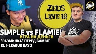 ZEUS LIVE #16: FLAMIE ПРОТИВ SIMPLE! ИГРА НА ДЕНЬГИ!