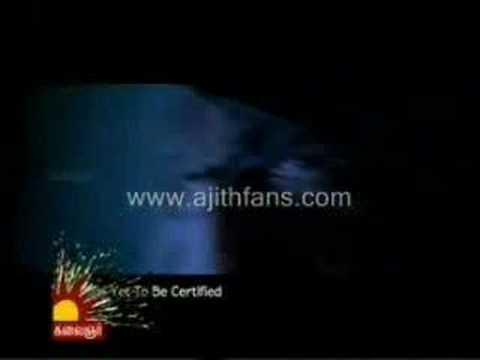 Billa official trailer thumbnail