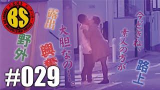 呪ギャル」の監督夏目たいちろうとアシスタント西川千尋、はやとも(シ...
