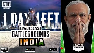 ANNOUNCEMENT हो गई 😍 PUBG MOBILE INDIA LAUNCH | PUBG INDIA TRAILER RELEASE | PUBG INDIA