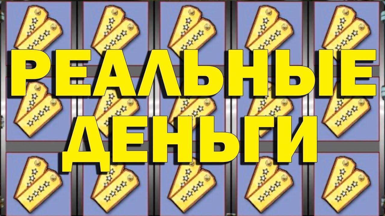 слоты на реальные деньги. слот в казино онлайн. игровые автоматы слоты регистрация. играть в слоты.