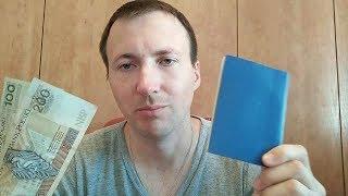 видео Банковские переводы в Польше. Система ELIXIR