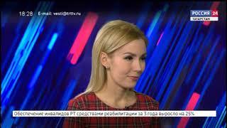Смотреть видео Россия 24  Интервью Марат Закиров от 15 января онлайн