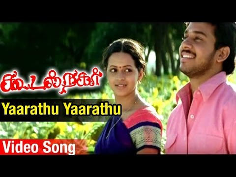 Yaarathu Video Song | Koodal Nagar Tamil Movie | Bharath | Bhavana | Sabesh Murali