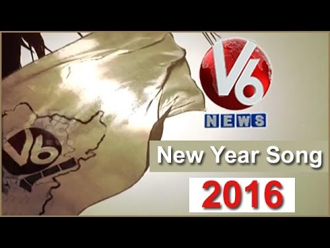 New Year Special Song By V6 || 2016 || Happy New year