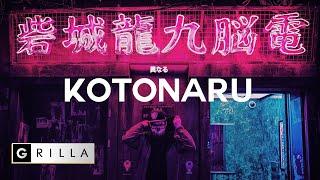 Japanese Type Beat - ''Kotonaru''