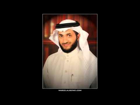 Nabil Al Rifai