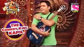 Kapil's Singing Auditions | The Comedy King - Kapil | Kahani Comedy Circus Ki