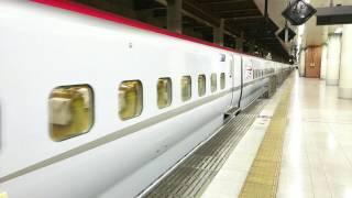東北新幹線 やまびこ213号仙台行き E6系、E5系 2017.03.25