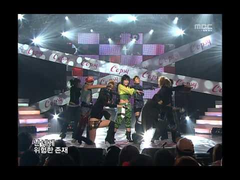 Shim Eun-jin - Oopsy, 심은진 - 웁시, Music Core 20060121
