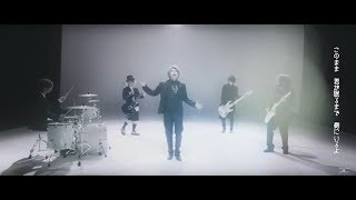 ユナイト(UNiTE.)「good night」MV(Full Ver.)