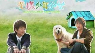 Personal Angel - Tank (Hana Kimi OST)