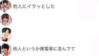 2018/08/21 関バリ 文字起こし 関西ジャニーズJr. 藤原丈一郎 大橋和也 ...