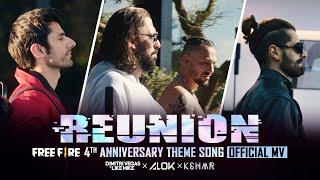Alok, Dimitri Vegas & Like Mike, KSHMR – Reunion (Free Fire 4th Anniversary Theme Song) Free Fire NA screenshot 5