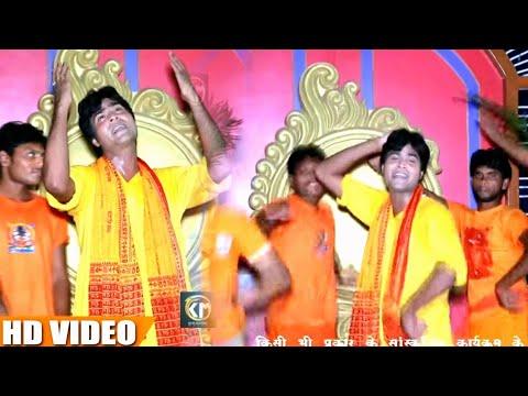 #Lado_Madhesiya का New बोलबम Song - Leke Aile Ganga Ji Ke Pani E Baba Ji - Bhojpuri Songs 2018