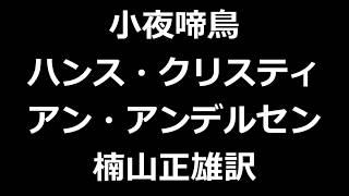 参考サイト・使用ソフトは、niconicoのブロマガ http://ch.nicovideo.jp...