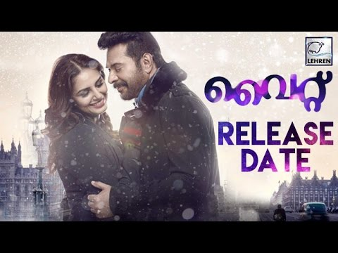 'White' RELEASE Date Confirmed | Mammootty | Huma Qureshi | Lehren Malayalam