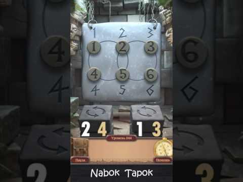 44 уровень - 100 Doors Challenge 2 прохождение