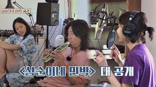 [풀버전] 효리네 임직원 X 삼남매의 즉흥 주제곡