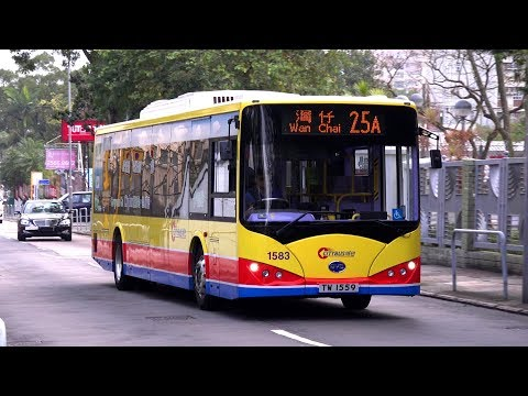 Hong Kong Buses 2017 - Citybus Part 1