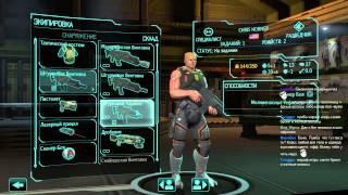 Стрим по XCOM:EW + Long war