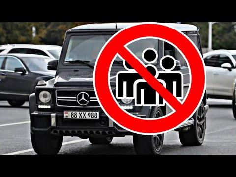 Автомобили из Армении ВНЕ ЗАКОНА?! Последние новости!