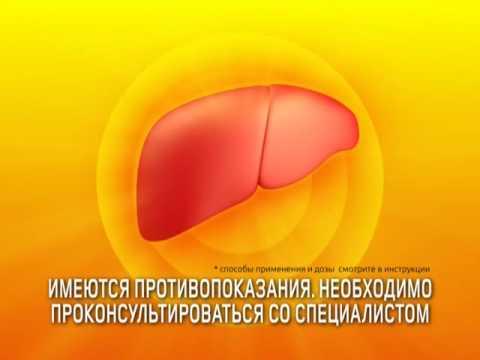 КАРСИЛ драже - Здоровье