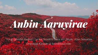 Anbin Aaruyirae - Tamil Christian Song | Christmas Song
