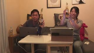 ホとス。生放送 2020年6月27日(土) 細井聡司×中原涼