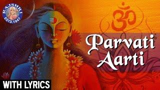Video Parvati Aarti With Lyrics | Maa Parvati Aarti In Hindi | Durga Devotional Songs download MP3, 3GP, MP4, WEBM, AVI, FLV Oktober 2018