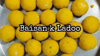 Baisan ke Ladoo How to make Baisan Ladoo Recipe by Roshni Cooking