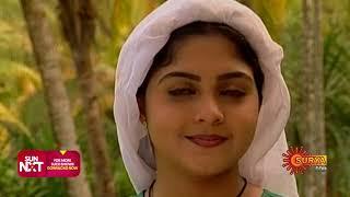 Kayamkulam Kochunni - Episode 1 | Surya TV Rewind | Malayalam classic serial