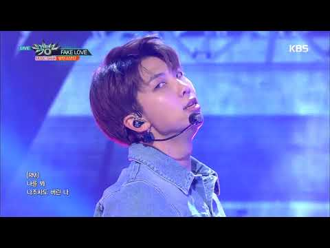 뮤직뱅크 Music Bank - FAKE LOVE - 방탄소년단 (FAKE LOVE - BTS).20180601