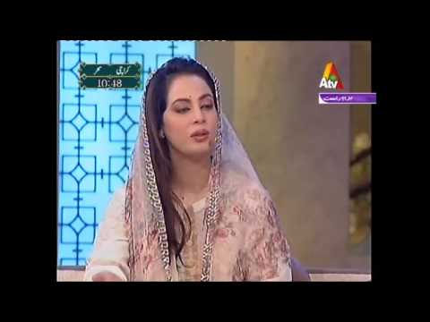 Ramzan Ishq Hai - Seher Transmission 26 June 4 - 5 AM | ATV