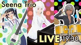 椎名佳奈のSheena Trio【ピアノトリオ生演奏ライブ】