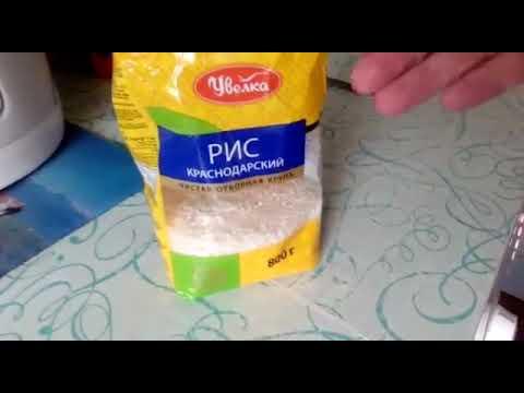 11 дек 2017. Необычный рис продается в приморском дальнегорске. Видео снято покупателем. Перед тем, как пустить в плов, решил проверить.