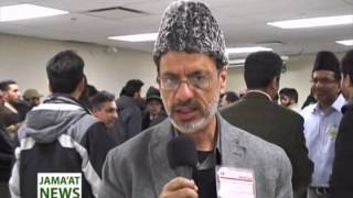 News Report: Sunni and Ahmadi Brothers in Faith? Dialogue in Canada