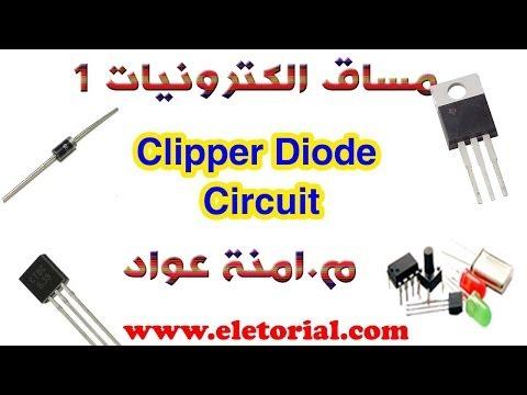 2-clipper diode circuits